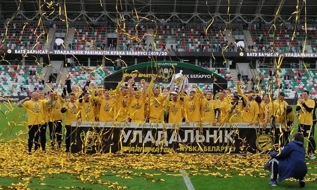 BATE Borisov vence Taça da Bielorrússia (BATE)