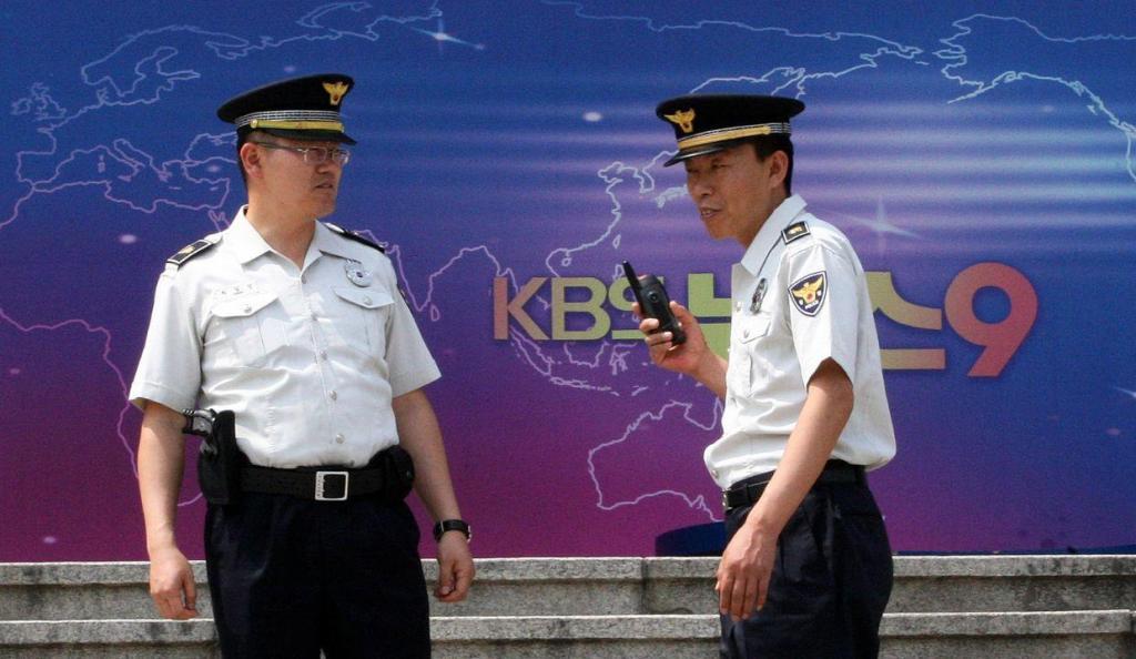 Polícia sul-coreana