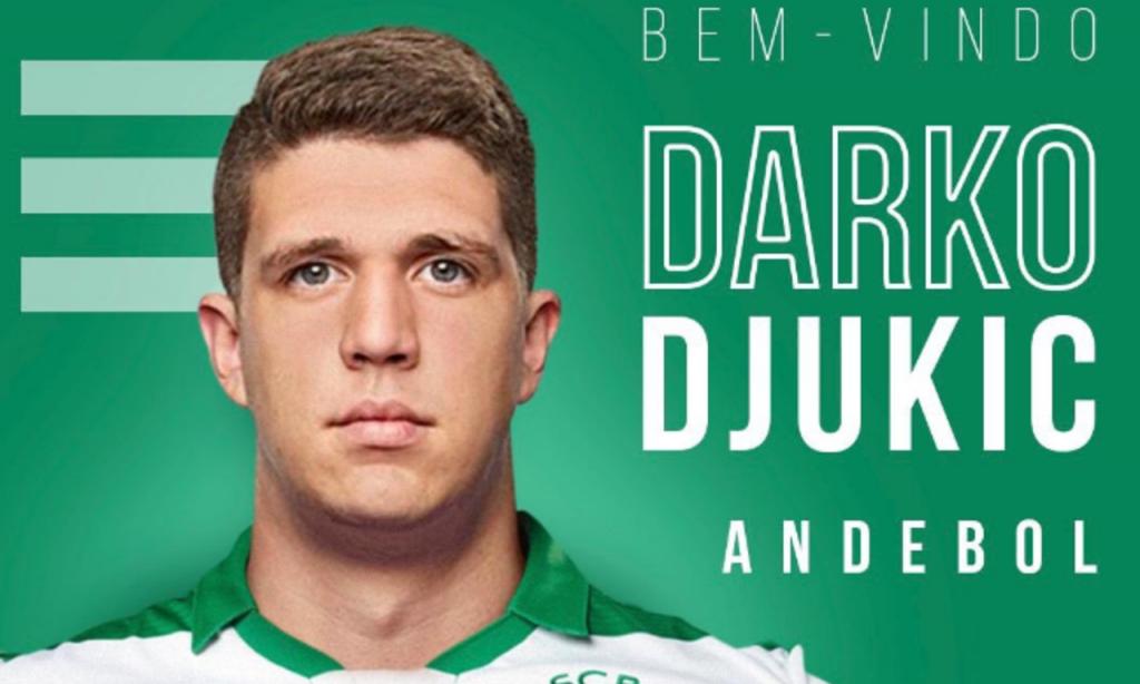 Darko Djukic reforça andebol do Sporting (Foto: Sporting CP)