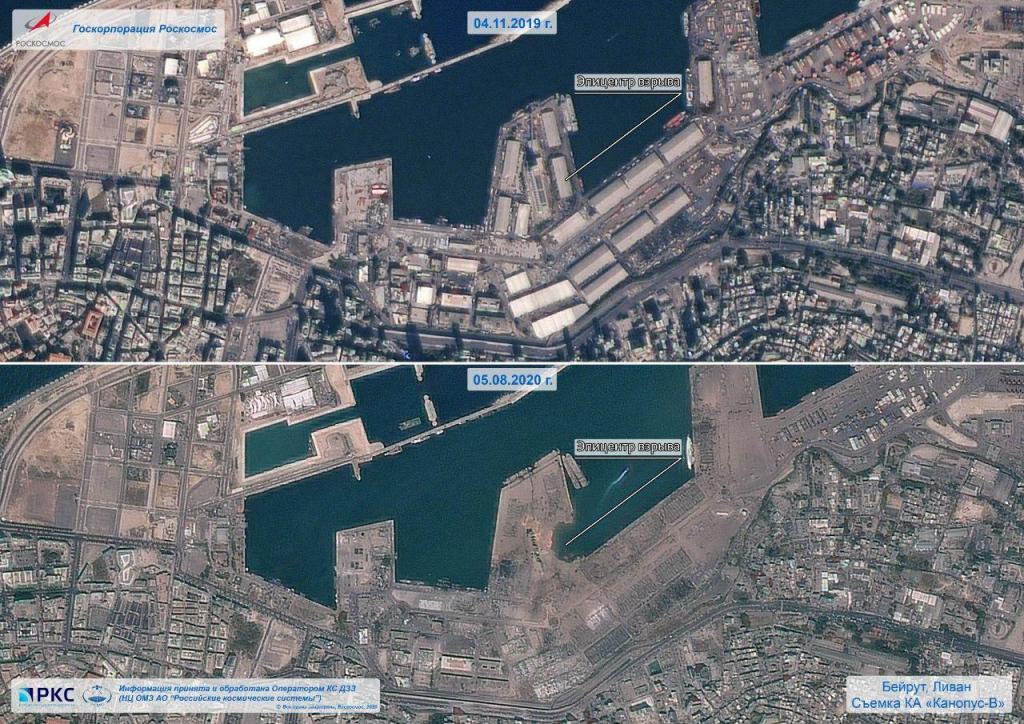A imagem que mostra o antes (em cima) e o depois (em baixo) do porto de Beirute, no Líbano, depois de ter sido abalado por uma explosão maciça que já fez mais de 100 mortos e milhares de feridos.