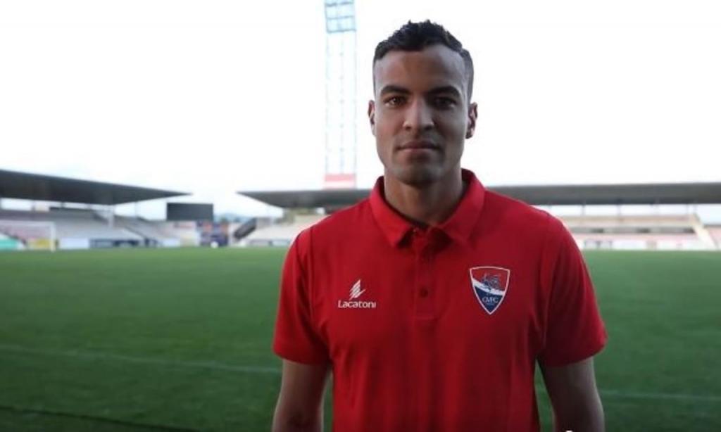 Diogo Silva (Gil Vicente)