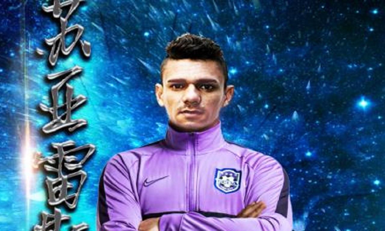 Photo of OFICIAL: Tiquinho Soares deixa FC Porto e é reforço do Tianjin Teda | MAISFUTEBOL | Maisfutebol