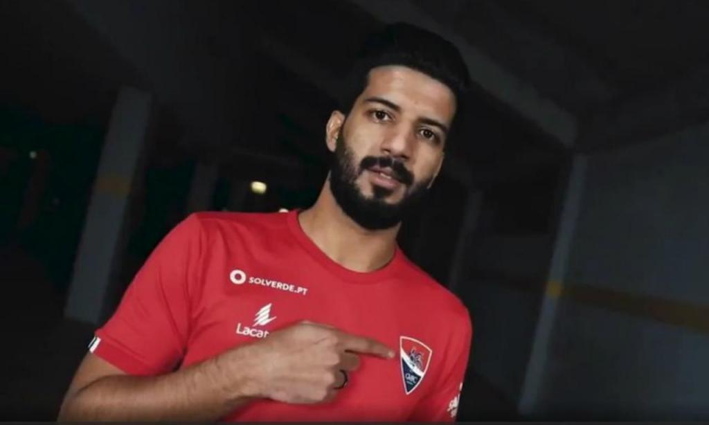 Alaa Abbas (Foto: Gil Vicente FC)
