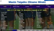 Tsigalko (Championship Manager)