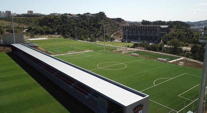 Cidade Desportiva de Braga