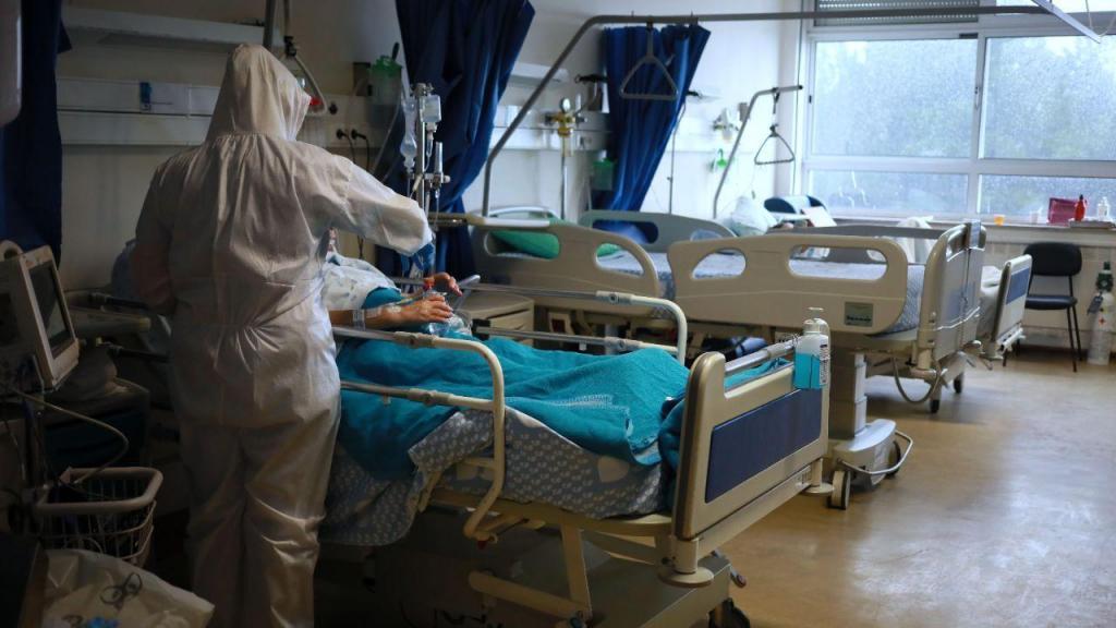 Centro Hospitalar Vila Nova de Gaia/Espinho