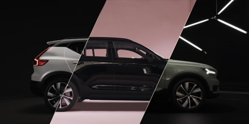 Portal de inovação (Volvo Cars)