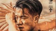 Chico Chen (twitter Cova da Piedade)