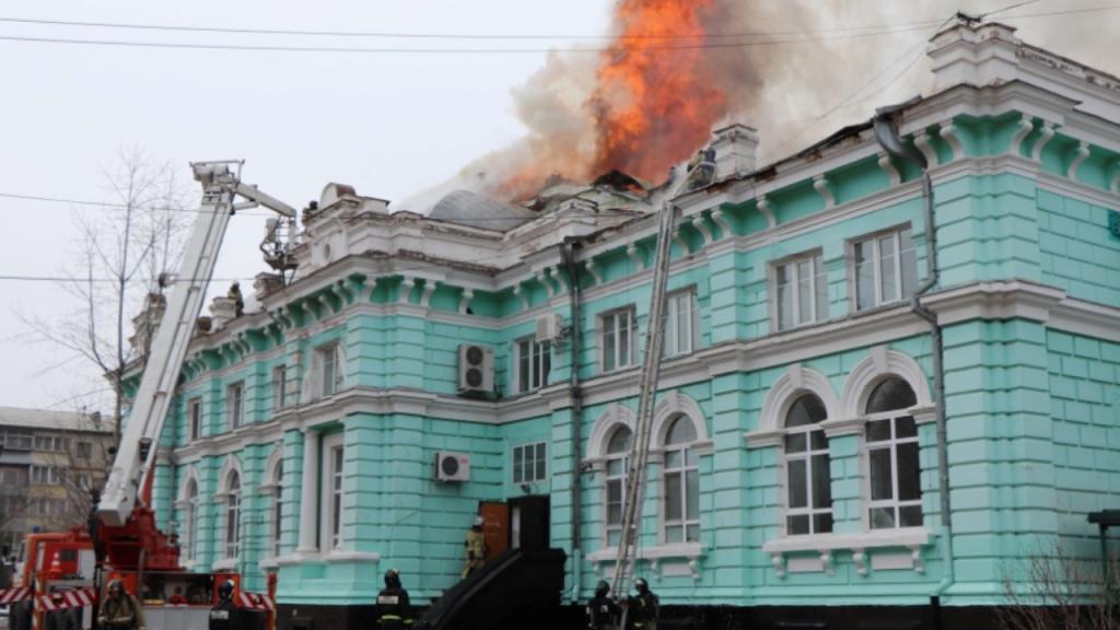 Hospital em chamas na Rússia