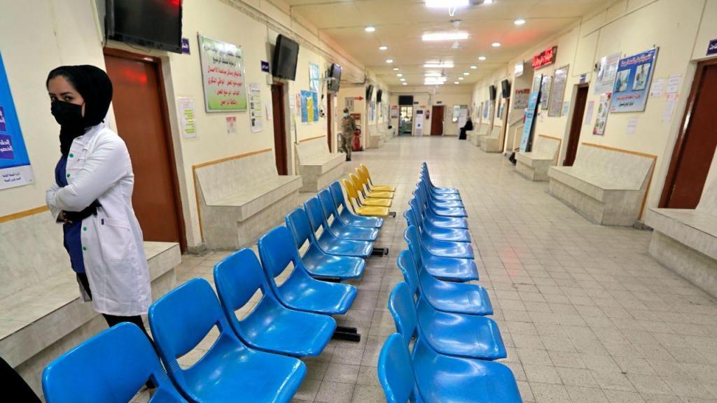 Hospital Ibn Khatib