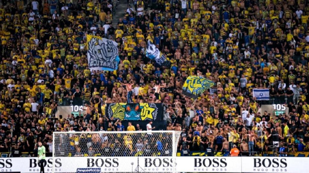 Bloomfield Stadium, casa do Maccabi Tel Aviv (Facebook Maccabi Tel Aviv)