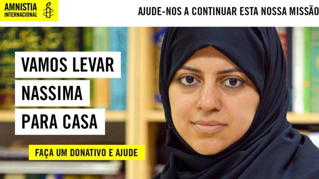 Nassima al-Sada