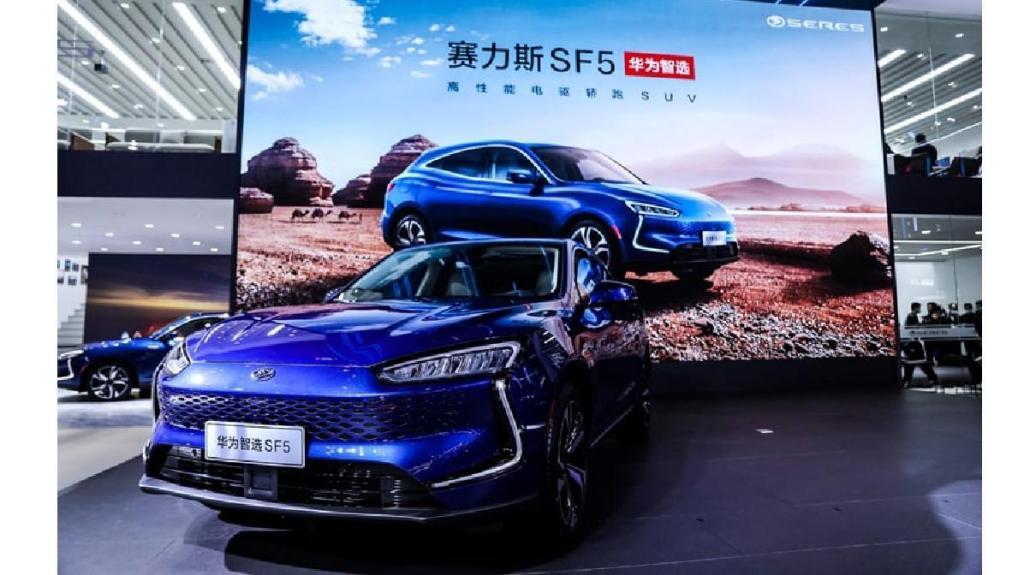 Seres SF5 o primeiro carro da Huawei