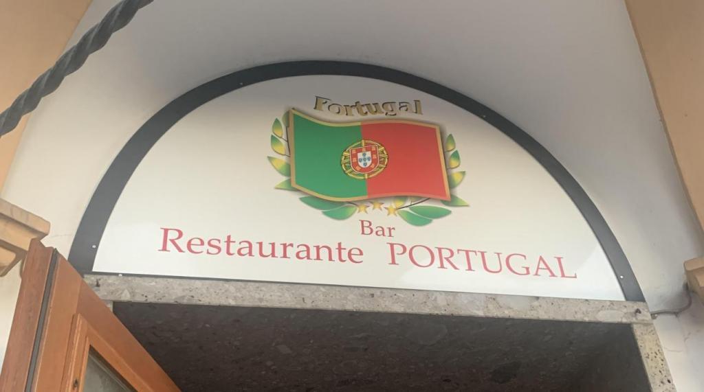 Restaurante Portugal (Vítor Maia)