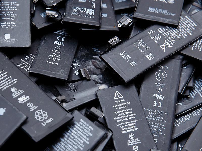 Cobalto utilizado em baterias (Foto: DreamsT)