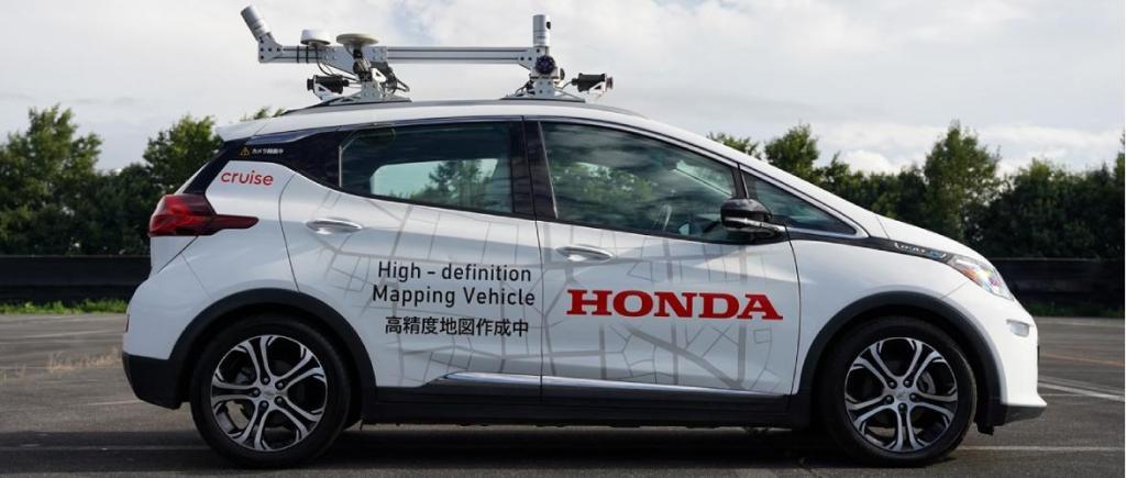 Honda testa mobilidade autónoma