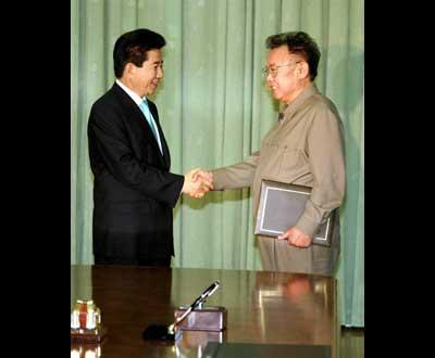 Coreia do Norte e Coreia do Sul fazem acordo de paz histórico - Foto EPA