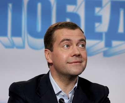 Dimitri Medvedev, o novo presidente da Rússia - Foto Lusa/EPA